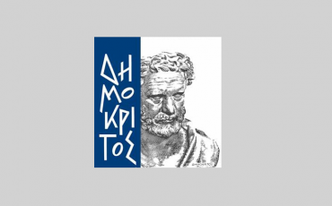 dimokritos_logo_big