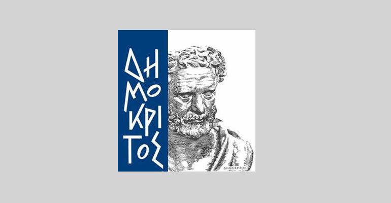 dimokritos_logo_big
