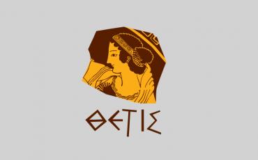 thetis_logo_big